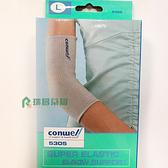 CONWELL 53055 康威利肢體護具(未滅菌) 超彈性護肘 L【瑞昌藥局】010346