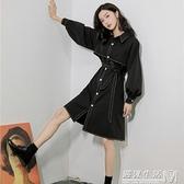 風衣洋裝子女秋冬法式小眾設計感小黑裙小個子氣質