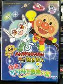 影音專賣店-P07-463-正版DVD-動畫【麵包超人劇場版 拯救可可林與奇蹟之星 國日語】-
