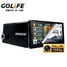 【小樺資訊】贈32G含稅 PAPAGO GOLiFE GoPad DVR7 多功能Wi-Fi行車紀錄聲控導航平板