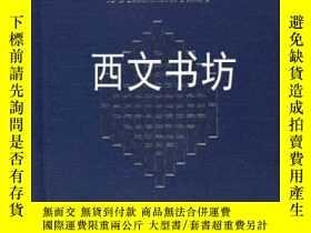 二手書博民逛書店【罕見】2015年出版The Korean Economy: F