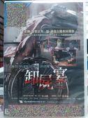 影音專賣店-Y54-036-正版DVD-韓片【卸屍宴】-吳美熙 徐英姬