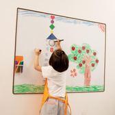 兒童磁力涂鴉墻膜磁性益智家用選配套裝