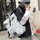 《簡單購》後背包 USB包 學生包 大學包 青春學院風可外接USB充電