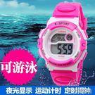 兒童手錶-運動電子手錶