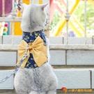 貓咪牽引繩小型犬日式和服溜貓狗繩背心胸背帶【小獅子】