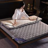 加厚床墊軟墊床褥雙人家用褥子租房專用海綿墊子單人學生宿舍墊被【雙11購物節】
