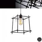 吊燈★Loft 現代工業風 立方造型骨架吊燈 單燈✦燈具燈飾專業首選✦歐曼尼✦