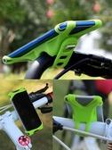 自行車手機架固定架電瓶車載導航支架