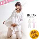 【HB3718】哺乳衣粉嫩條紋長袖居家套...