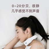 智慧肩頸按摩儀PGG頸椎按摩加熱肩頸按摩器多功能頸部護頸儀 完美情人館