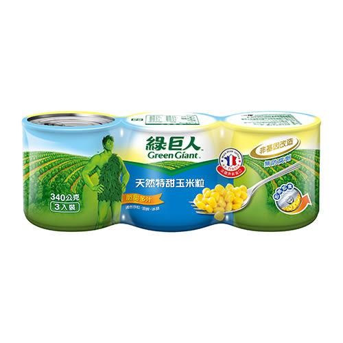 綠巨人天然特甜玉米粒340G*3【愛買】
