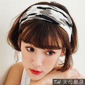 【天母嚴選】 街頭運動風彈力寬版針織髮帶(共六色)