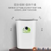 寵物儲糧桶密封存儲桶防潮收納箱子儲存罐狗糧貓糧盒【淘夢屋】