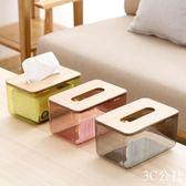 居家家 透明紙巾盒創意客廳桌面抽紙盒 家用紙抽盒塑料紙巾收納盒 3C公社