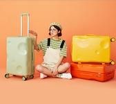 行李箱女小型20寸新款學生輕便日系密碼拉桿箱男24登機旅行箱子26 錢夫人小鋪
