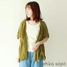 「Summer」分層式綁結設計純棉短袖上衣 (提醒 SM2僅單一尺寸) - Sm2