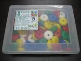 【台灣製USL遊思樂】穿繩 / 穿線算盤珠(5色,100pcs)+收納盒