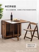 餐桌 小戶型實木餐桌椅組合可伸縮折疊餐桌竹子吃飯桌子家用多功能8人 薇薇