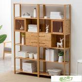 竹庭簡約現代書架落地客廳實木置物架省空間家用簡易兒童創意書柜