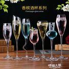 無鉛水晶玻璃香檳杯 紅酒杯葡萄酒杯套裝雞尾酒杯高腳杯 9號潮人館