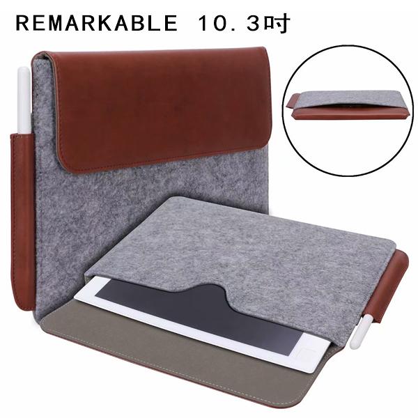 筆電包 筆記本電腦包 Macbook re Markable 10.3吋 電紙書內膽包 毛氈包 商務 時尚 男女通用 保護套