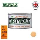 【英國Briwax】拋光上色蠟-原色 370g 水性染色顏料,可塗抹在任何木材上