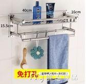 浴室毛巾架免打孔不銹鋼浴巾架衛生間置物架廁所毛巾掛架子壁掛件YYS 麥吉良品