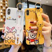 網紅可愛蘋果XsMax手機殼11Pro腕帶支架iPhone6s/7/8plus情侶款X/ 蜜拉貝爾