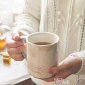 馬克杯創意杯子陶瓷大容量馬克杯帶蓋勺ins簡約隨手杯辦公室水杯咖啡杯 數碼人生