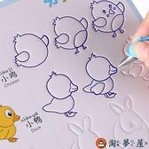 寶寶畫畫繪圖本初學者涂色簡筆畫兒童啟蒙寫字帖【淘夢屋】