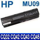 HP MU09 . 電池 DV5 DV6 DV7 DV7T 3000 4000 6000 G32 G42 G42T G72 G6 G6T G6Z G6X G56 G62 G62M G62T G7 G7T G7Z G72T