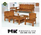 【MK億騰傢俱】AS018-01 102型樟木色組椅(整組)