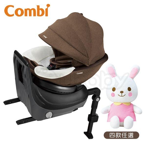 【預購-1月出貨】康貝 Combi CULMOVE(0-4歲)ISOFIX安全汽車座椅-爵色棕 ★送 尊爵卡+好朋友玩偶
