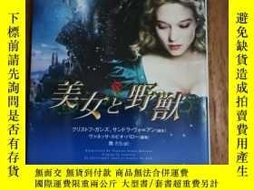 二手書博民逛書店Bijo罕見to yaju. (Paperback Bunko)