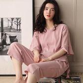 睡衣 睡衣女夏天短袖韓版寬鬆清新夏季中袖七分褲可外穿家居服套裝 全館滿額85折