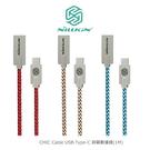 摩比小兔~ NILLKIN CHIC Cable USB Type-C 鋅穎數據線(1M)