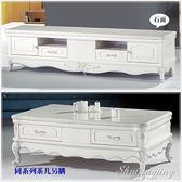 【水晶晶家具/傢俱首選】CX9634-4 金象6.6呎烤白手工銀漆二門二抽石面電視長櫃(圖一上)