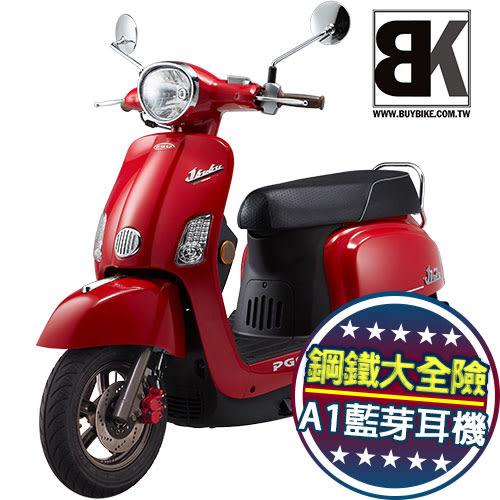 【買車抽鐵三角】J-BUBU 115 送藍芽耳機 鋼鐵大全險(J3-115BIB)PGO摩特動力