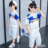 童裝男童套裝夏裝2020新款韓版兒童夏款中大童洋氣運動男孩帥氣潮 yu12621『紅袖伊人』