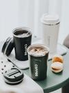 咖啡杯咖啡保溫杯歐式小奢華隨手杯不銹鋼便攜隨行杯子小精致網紅咖啡杯 寶貝寶貝計畫 上新
