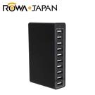10口 USB 高速充電器 5V-10A 黑色 斷電保護 自動辨識 10孔