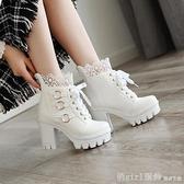 中筒靴 2020秋冬新款繫帶后拉錬高跟馬丁靴女短靴子短筒靴粗跟女靴防水台 618購物節