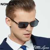 新款TR90金屬男士太陽鏡方形偏光眼鏡男變色駕駛開車釣魚司機墨鏡 范思蓮恩