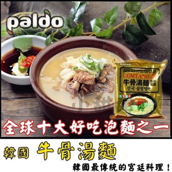 韓國 Paldo 八道 牛骨湯麵 (5包/袋) 甜園小舖
