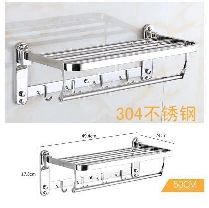 304不銹鋼毛巾架 衛生間置物架 浴室浴巾架歐式衛浴 主圖款*(50cm)