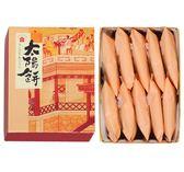 台中名產 俊美太陽餅 10入/盒 附提袋 【代購】| OS小舖
