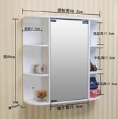 浴室鏡櫃鏡箱壁掛小戶型掛牆式衛生間衛浴櫃組合洗漱臺簡歐浴室櫃(主圖款)