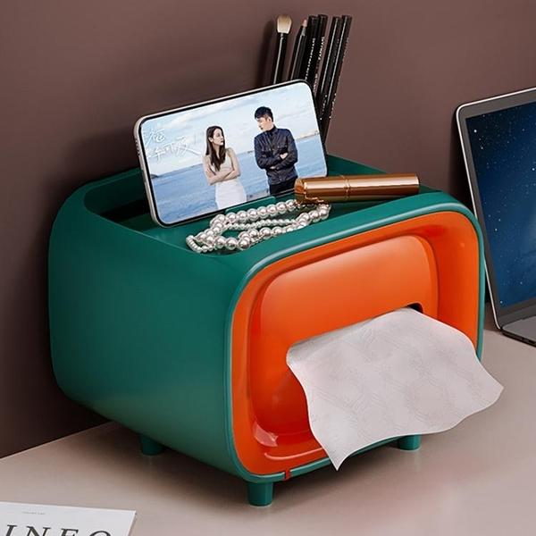 紙巾盒多功能紙巾盒抽紙盒紙抽盒家用客廳遙控器收納盒創意可愛輕奢北歐