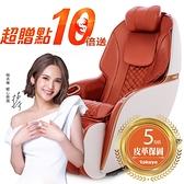 tokuyo mini 玩美椅 Pro TC-297 (2色選)
